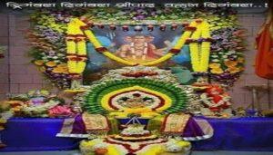 श्री दत्तभिक्षालिंग मंदिर:Shri DattaBhikshalinga Temple