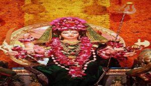 गायत्री मंत्र:Gayatri Mantra