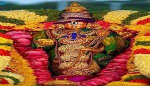 श्री वेंकटेश्वर स्तोत्र:Shree Venkateshwar Stotram