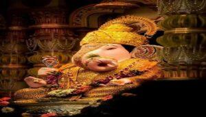 श्री गणेश संकटनाशन स्तोत्र:Shree Ganesh Stotram