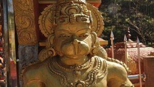 हनुमान चालीसा:Hanuman Chalisa