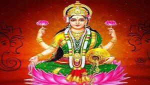 श्री महालक्ष्मी अष्टक:Shri Mahalaxmi Ashtak