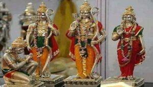 प्रभू श्री राम ची आरती: Prabhu Shri Ram Aarti