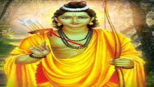 रामरक्षा स्तोत्र: Ramraksha Stotram
