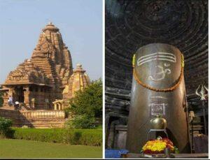 मातंगेश्वर मंदिर, खजुराहो, मध्यप्रदेश येथे रहस्यमय वाढणारे शिवलिंग