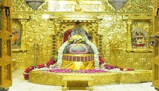 श्री सोमनाथ : Shri Somnath