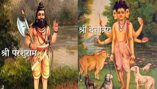 श्रीदत्तात्रेयांचे कृपानुग्रहित शिष्य:परशुराम