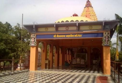 बैजनाथ-महादेव-मंदिर-आगर-माळवा-MP
